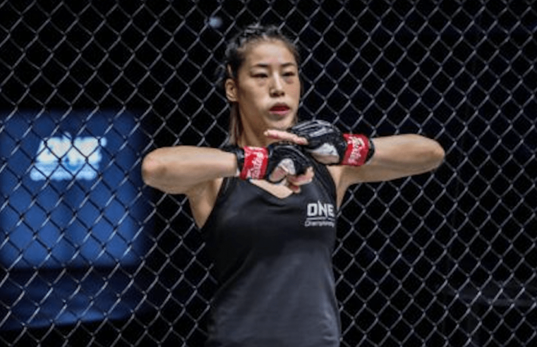 Meng Bo Out To Prove She's The Best Atomweight In The World